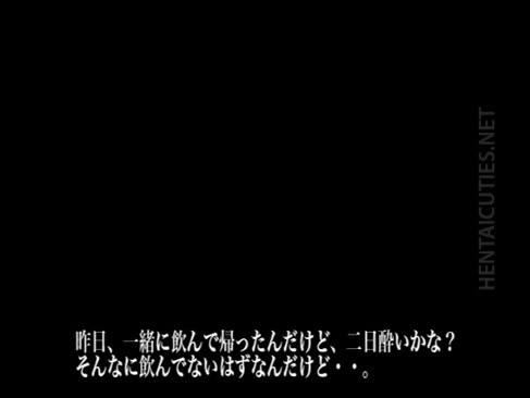 Riesig-boobed dreidimensionale manga-porno-bi-atch-trommel-boner